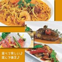 ◆夕朝2食付◆1番人気【夕食は展望レストランでお好きな物を♪】『自由に選べる!』コスモスパック♪