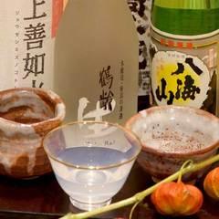 《地酒飲み比べ》新潟の厳選地酒をご堪能◎ご夕食との相性もバッチリ♪