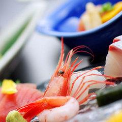 【リーズナブル】おひとり様1,600円お得◎ご夕食は通常よりも控えめ【お料理少なめライトプラン】