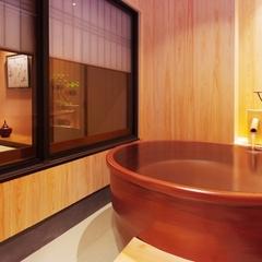 《源泉かけ流し風呂付客室確約》お部屋グレードアッププラン!プライベートな空間で温泉三昧♪