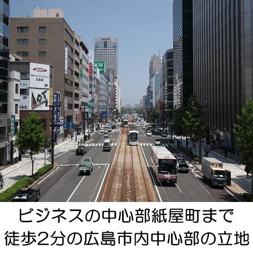 パークサイドホテル 広島 平和公園前 関連画像 1枚目 楽天トラベル提供