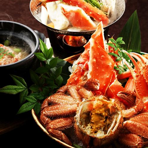 【1泊2食付】日本料理食事処で味わう三大蟹会席夕食付58平米以上エクスクルーシヴステイ