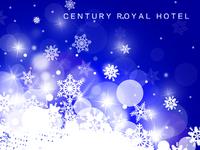 【2020ロイヤル2食付プラン】スカイレストランロンド・アーリークリスマスディナー付ステイ/2食付