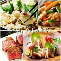 【やっぱり定番料理が◎】福岡の美味しいものがここにずらりと大集合♪福岡うまいもん会席プラン