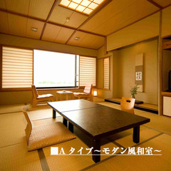 【川側】和室10畳スタンダードタイプ(シャワー付き)