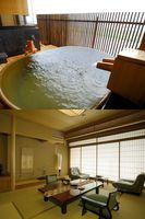 【川側】露天風呂付き特別室「背振」 16+8畳ベッド