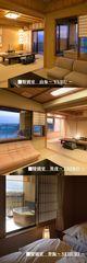 【川側】露天風呂付き特別室「由布/背振/英彦」 16+6畳