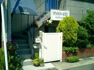 【楽天限定】気軽に、手軽に、お得に京都!手作りマップで京都案内を!駐車場も無料