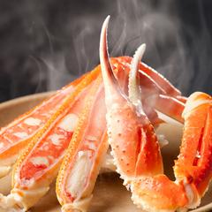 ★冬季限定企画冬の味覚の王様蟹かにカニづくし(DX)カーニバルプラン★