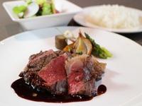 【平日限定】夕食に牛ステーキはいかが?夕・朝食付きプラン
