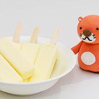 女子旅プラン・ツインルームタイプ【特典付】 朝食パン無料&フリードリンク24時間!