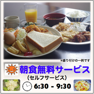 「GemiD」のアメニティ付き癒やしプラン☆朝食無料★大浴場あり(深夜1時まで!)
