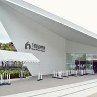 【京都鉄道博物館チケット付きプラン】日本最大級の鉄道博物館で「見る、さわる、体験する」