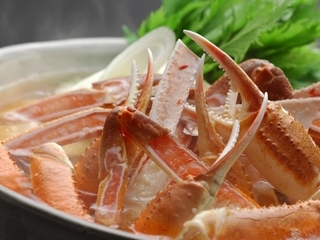 【かに会席プラン】 ずわい蟹2杯相当☆焼きガニ付きのグレードアッププラン♪ 山陰冬の香りを堪能☆