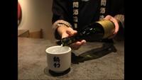 【お土産付★】旬の味覚を味わうフルバイキングに浅間酒造の「秘幻 大吟醸酒」おひとり様1本付き