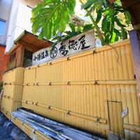 【豪華】1人1尾!伊勢海老活き造り付き海鮮料理