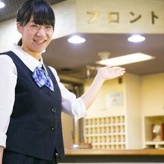 素泊まり★【さき楽・28日前の予約がお得!ダッシュ静岡!】