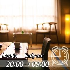 【20時IN/9時OUT★1泊限定ショートステイ】静岡駅徒歩5分〜朝の目覚めにモーニングコーヒー無料