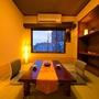 和室6畳〔喫煙〕(1〜3名) 有線LAN/Wi-Fi無料