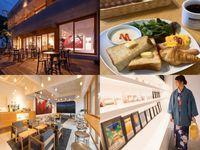 ★一泊朝食★外湯券付!朝食は徒歩2分おしゃれなカフェ「UTSUROI」で洋食を♪