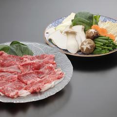 【信州和牛すき焼き会席】贅沢和牛すき焼きとふるさとの湯満喫プラン【信州山ごはん・地酒】