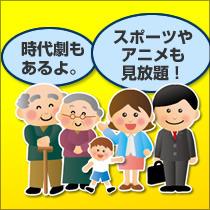 ★VOD見放題 禁煙シングル