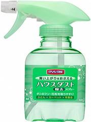 【花粉の季節】空気清浄機付きのお部屋で快適ステイ【禁煙・素泊り】