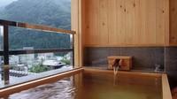 最上階の温泉露天風呂付客室 トイレ・ウォシュレット完備
