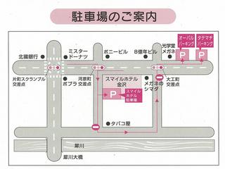 ★バイク駐輪場付き【朝食付】ツーリング・観光に★