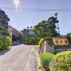 【別邸】24時間温泉満喫/鮮度抜群!日本海&瀬戸内のご馳走会席■部屋食