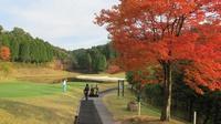 【ゴルフプレー付】ナイスショット!恵那地方の豊かな自然の中でお泊りゴルフ(宿泊翌日プレー)
