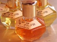 【神戸観光】おしゃれに香るごほうびプラン オリジナル香水付(朝食付)