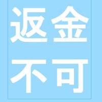 【キャンセル不可+お得な料金】素泊まり、日本語対応可、一階にドリンクバーが無料☆東門駅から徒歩約3分