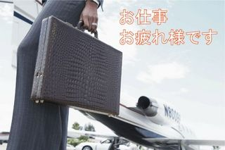 【QUOカード500円】ビジネス☆出張応援プラン【シングルルーム】