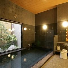 ■エコで連泊プラン(清掃はタオル・ハブラシ交換・2連泊以上限定)■大浴場浴場■朝食・駐車場無料■