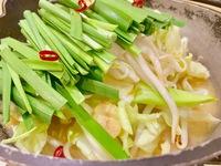 【1泊2食付】福岡の「もつ鍋」・「みつせ鶏水炊き」・「みつせ鶏しゃぶしゃぶ」を愉しむ■朝食バイキング
