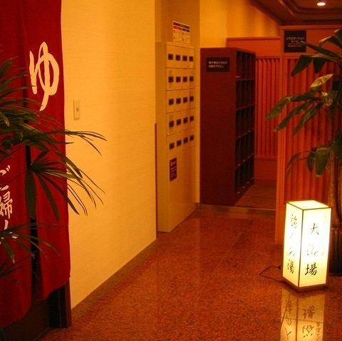ホテルルートイン酒田 関連画像 6枚目 楽天トラベル提供