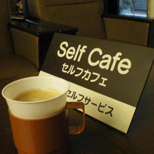 ホテルルートイン酒田 関連画像 10枚目 楽天トラベル提供