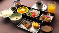 【冬春旅セール】★【朝食付】朝はほっこり和朝食♪栄養満点の朝食付プラン