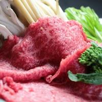 ★【グレードアップ】3種のお肉を味わう贅沢★≪上州牛ステーキ・豚味噌漬け・いのししサラミ≫三味饗宴♪