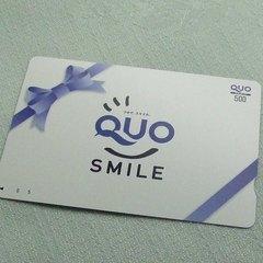 QUOカード(500円分)付きプラン