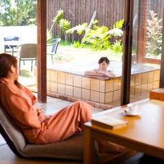 九州唯一!【温泉水プール&露天風呂付の薩摩ヴィラ】海を見渡す庭園で優雅なひととき♪基本2食付プラン