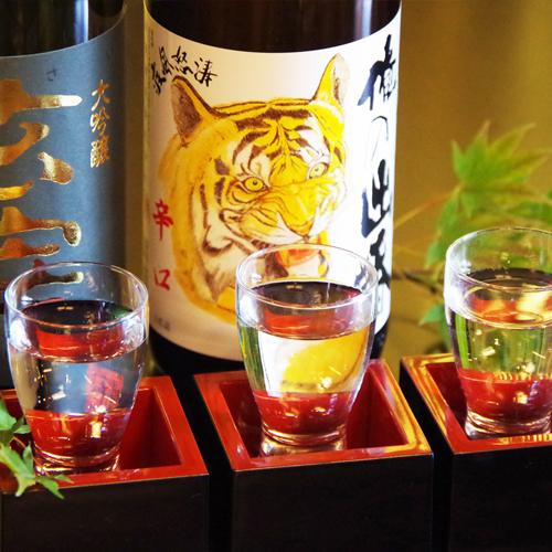 ◆利き酒竹コース◆ 〜各蔵元自慢の逸品〜 会津の風土を感じる銘酒の三種を呑み比べ