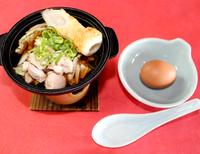【直前割:朝食付き】お日にち限定の特別プラン☆直前予約で朝食付きの日奈久の湯でリラックス♪