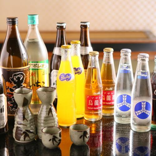 【飲み放題プラン】ご家族・グループでご宴会♪平日はカラオケ無料!温泉旅館で楽しい一日を♪