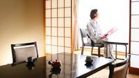 長野県民限定謝恩プラン《スタンダード会席1100円割引》お部屋・個室食