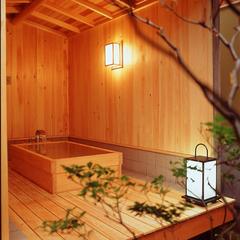 【LUX SELECTION】 ■離れ◇庭園露天風呂付客室松風庵に泊まる■くつろぎと贅沢プラン