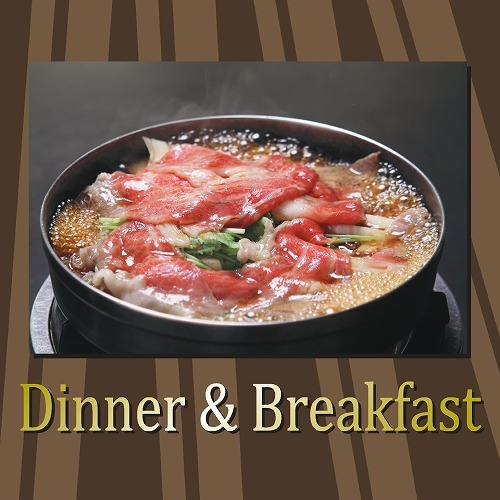 【2食付】函館ならではの食を愉しみたい方へ。A5ランク和牛「すき焼き」+選べる朝食付