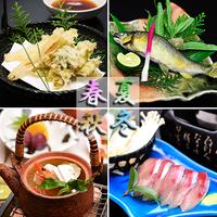 【楽天スーパーSALE】20%OFF!飛騨牛朴葉味噌ステーキ付スタンダード会席!山菜・鮎・松茸・鰤