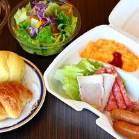 【おこもりステイ】食事はテイクアウトして気兼ねなくお部屋で!本わさびステーキ丼&モーニングBOX
